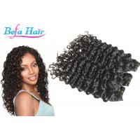 """Wholesale Italian Curl 14"""" 16"""" 18"""" Malaysian Hair Weave Bundles For Young Girls from china suppliers"""
