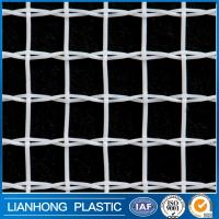 Wholesale cheap price Agriculture hail protection net , 70gsm 100gsm apple tree anti hail net from china suppliers