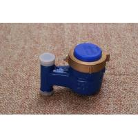 Wholesale Rotary Vane Wheel Multi Jet Water Meter , Vertical Brass Inline Water Meter from china suppliers