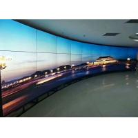 Wholesale Large Visual Angle Cambered Perfect 3D Effect True Sensory Experience Curved Lcd Video Wall from china suppliers