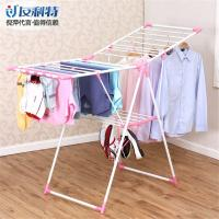 Wholesale Butterfly Kids Coat Folding Clothes Drying Rack ,  Indoor Outdoor Clothes Hanging Rack from china suppliers