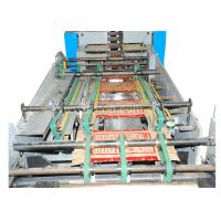 Wholesale Kraft Valve Paper Bag Making Machine Motor Driven Full Automatic from china suppliers