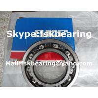 Wholesale Inched RMS 32 RMS 32 ZZ Deep Groove Ball Bearing 101.6mm ×215.9mm ×44.45mm from china suppliers