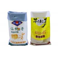 Wholesale High Resistant PP Woven Bags Sacks 50Kg Agricultural Seed Packaging Bag Durable from china suppliers