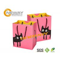 Wholesale Retail Low Cost Paper Packaging Bags With 210gsm C2S Coated Paper from china suppliers