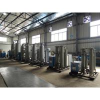 Wholesale Ammonia Cracking PSA N2 Generator Hydrogenation Purification System 0.1-0.6 Mpa from china suppliers
