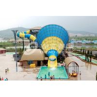 Wholesale Interesting big Fiberglass Water Slides for 4 persons / time from china suppliers