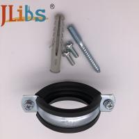 Wholesale Welding Type M8 Nut EPDM Rubber Galvanised Pipe Clips Blue And White from china suppliers