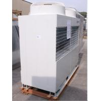 Quality Environment Friendly 63kw Air Cooled Modular Chiller R410A Heat Pump for sale