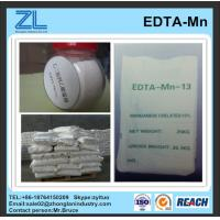 Wholesale EDTA-Manganese Disodium Light pink crystal powder from china suppliers