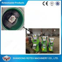 Wholesale Poultry farming feed small pellet mill for chicken , pig,  fish,  bird Animal feed from china suppliers