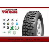 Wholesale 225/70R19.5 Off Road Truck Tire 12PR / 12.5MM Solid Rubber Tyres 12 Ply Rating from china suppliers