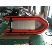 Buy cheap Hypalon inflatable boat for rescue Orange color Aluminum floor 470cm length from wholesalers