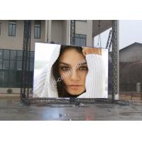 Wholesale High Brightness LED Stage Display P10 Strong Corrosion Resistance from china suppliers