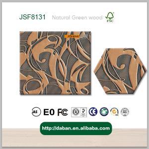 Buy cheap decorative wall panels,3d decorative wall panels, 3d wall panel from wholesalers