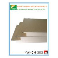 Wholesale High performance XPS Fireproof Insulation Board Heat resistant from china suppliers