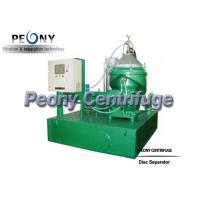Wholesale Structure Disc Lubricating Separator - Centrifuge , Heavy Fuel Oil Centrifuge Filter System from china suppliers