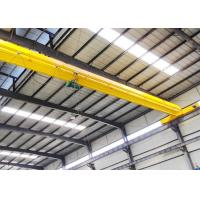 Buy cheap 5 ton Motor Driven  single girder electric hoist bridge overhead crane from wholesalers