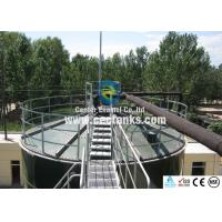 Quality Glass Fused To Steel Water Tanks , Water Treatment Plant Glass Coated Steel Tanks for sale