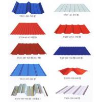 Wholesale Color Coated Metal Roofing Sheets Customzied For Steel Structure from china suppliers