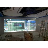 Wholesale Waterproof 46inch Floor Standing HD LED Wall 1920*1080P With DHMI Matrix from china suppliers