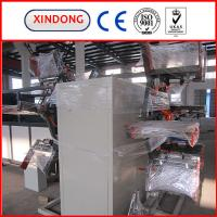 Wholesale double disk pipe auto winding machine from china suppliers