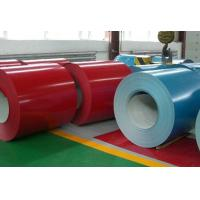Wholesale 18 25 Micron Color Coated Aluminum Coil from china suppliers