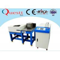 Wholesale Optical Fiber Laser Welding Machine 0.1 - 2mm Pulse Width For Titanium Brass Soldering from china suppliers