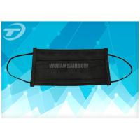 Wholesale Face mask  4ply earloop with activated carbon , 17.5 x 9.5cm , ISO13485 certified from china suppliers
