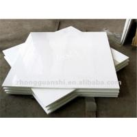 Wholesale nanoglass floor tiles from china suppliers