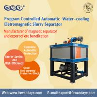 Buy cheap Kaolin Processing Machine Automatic  electromagnetic separator WDY WS-750model High Efficiency High Output from wholesalers