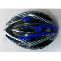 Wholesale Safety 21 Air Vents Inline Skating Helmets For Men / Women And Kids Outdoor Sports from china suppliers