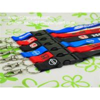 Quality Polyester Office lanyard with detachable clip, China printed ribbon vendor for sale
