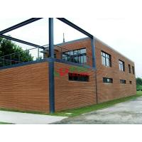Wholesale High Density WPC Exterior Wall Cladding Longlifespan Environmental Friendly from china suppliers
