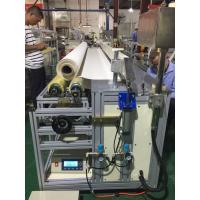 Wholesale 3.2 M /4M Ultrasonic roller blinds cutting machine automatic feeding & rewinding fabrics from china suppliers