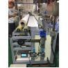 Buy cheap 3.2 M /4M Ultrasonic roller blinds cutting machine automatic feeding & rewinding fabrics from wholesalers