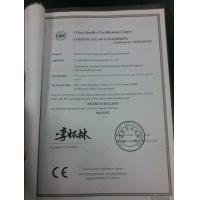 Dongguan City Bofeng Machinery CO.,LTD Certifications