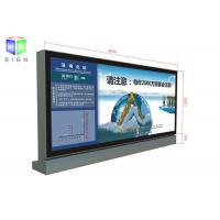 Wholesale Wall Large LED Light Box Advertising , Airport Light Box 3000 mm X 1500 mm from china suppliers