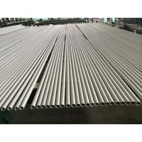 Wholesale ASME A312 DIN GOST GB Seamless Pipe Tube TP316L SCH10 - SCHXXS Large OD from china suppliers
