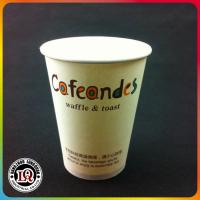 Quality 12oz white disposable paper cup for coffee for sale