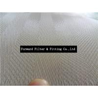 Wholesale Sludge Dewatering Net Celebrity Glyph Polyester Net Of 2470 Wire from china suppliers