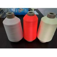 Wholesale Twisted Dope Dyed Nylon DTY Yarn 70D / 24F / 2 For Weaving Socks , Semi Dull from china suppliers