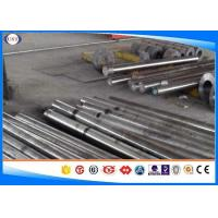 China AISI 5150 Forged Steel Bar Alloy Steel Round Bar UNS G51500 High Hardness ISO 9001 on sale