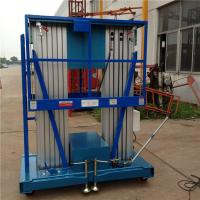 Wholesale 1.5KW Electric mast lift aluminum alloy  CE / ISO Certification from china suppliers