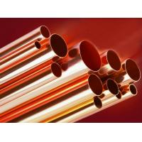 Wholesale Superior Elongation Brass Copper Water Tube BFe30-1-1 / BFe10-1-1 from china suppliers