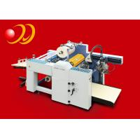 Wholesale Dry Automatic Office Laminating Machine , Paper Lamination Machine from china suppliers