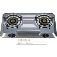 Buy cheap Stainless Steel 2 Burner Portable Gas Stove , Table Top Gas Cooker from wholesalers