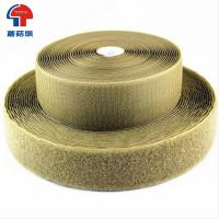 Wholesale Desert tan coloured Velcro tape Hook loop fasteners 50mm from china suppliers