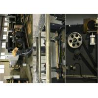 Wholesale Paper Roll Cutter For Industrial Guillotine 1700mm Cutting Width from china suppliers