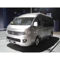Wholesale Wide Van (diesel) from china suppliers